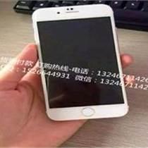 蘋果手機6系列供應iPhone6