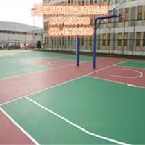 玉环硅PU篮球场施工材料