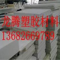 产品耐磨POM板 防静电POM棒