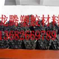產品塑料板防靜電黑色POM板棒
