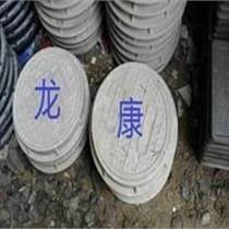 广西桂林球墨铸铁井盖