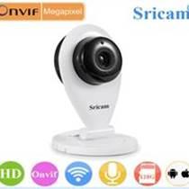 sricam 720p p2p監控攝像機