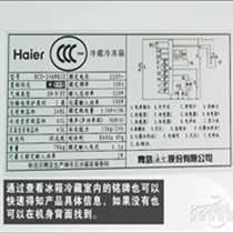供應電子設備標簽打印機