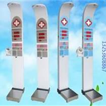 超聲波測量醫用電子體