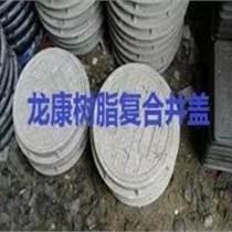 广西贵港球墨铸铁井盖