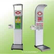 全自動電子身高體重測量體檢機