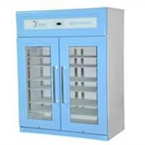 化學試劑專用冰箱