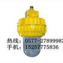 海洋王BFC8140價格-海洋王防爆燈