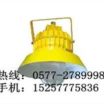 海洋王BPC8710價格-防爆平臺燈