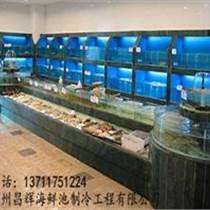 广州哪里定做海鲜池,广州海鲜池