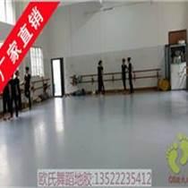 舞蹈室地胶,台湾舞蹈地胶