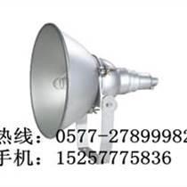 海洋王NTC9210-NTC9210投光燈