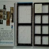 样品展示册 人造石英石样板箱