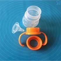 硅胶工厂定做硅胶奶瓶