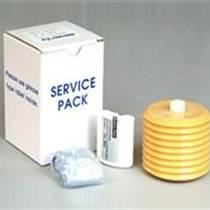 帕爾薩原裝電池-加油器配件