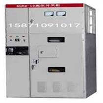 襄樊低價出售XGN2-12高壓開關柜
