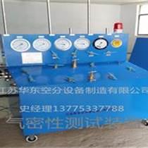 低温瓶气密性测试装置