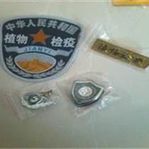 黑龙江吉林植物检疫制服标志服装
