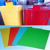 TY大紅塑料片材 PVC片材