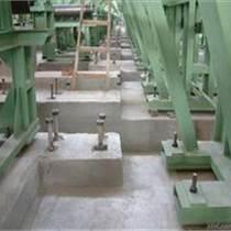 兴平建筑结构加固CGM高强灌浆料