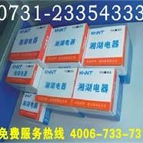 LV-DP3DA-C150-T