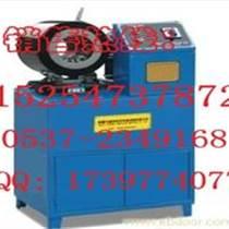 BX-60A胶管扣压机/扣管机
