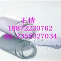 D-酒石酸二乙酯  廠家專業正品