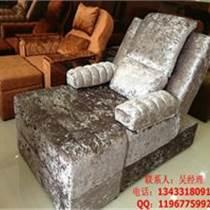 北京市 沐足沙發 品牌家具