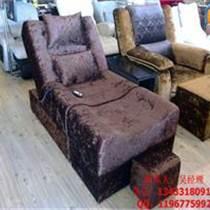 北京市朝陽 沐足沙發 品牌家具