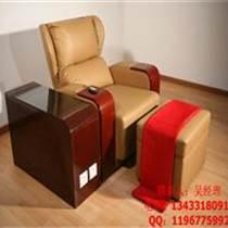 北京市房山 沐足沙發 品牌家具