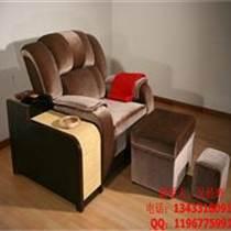 北京市順義 沐足沙發 品牌家具