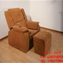 北京市昌平 沐足沙發 品牌家具