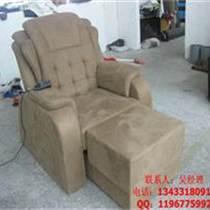 天津市寶坻 沐足沙發 品牌家具