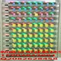 电芯分容和测试仪