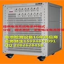 电池组充放电测试设备