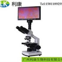 一滴血检测仪双目带屏幕显微镜