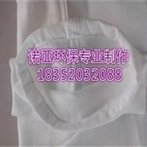 208絨布拋丸機濾袋除塵器布袋