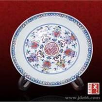 紀念禮品瓷盤 收藏紀念禮品瓷盤