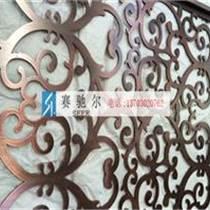 餐廳不銹鋼裝飾屏風