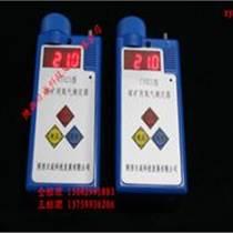 迷你型气体检测仪
