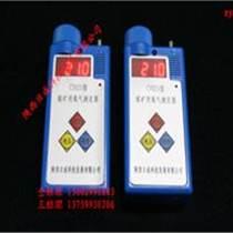 防爆气体检测器