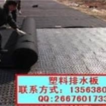 供应青岛烟台屋顶花园绿化排水板