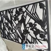 黑鈦鏤空不銹鋼屏風