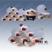 瓷器餐具批發 商務饋贈禮品餐具