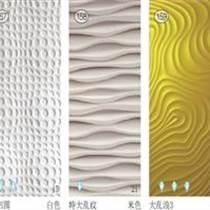 上海裝飾背景板設計加工
