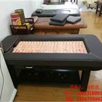 北京市海淀 實木艾灸床 品牌家具