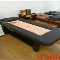 北京市通州 實木艾灸床 品牌家具