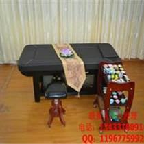 北京市順義 實木艾灸床 品牌家具
