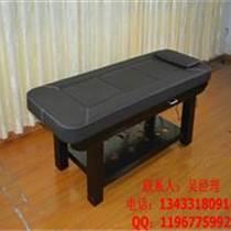 北京市昌平 實木艾灸床 品牌家具