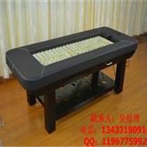 北京市平谷 實木艾灸床 品牌家具